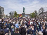 Москва, 5 мая 2018 года