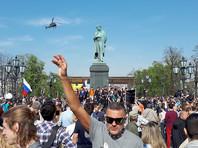 """На Пушкинской жесткие задержания. ХРОНИКА протестов """"Он нам не царь"""""""