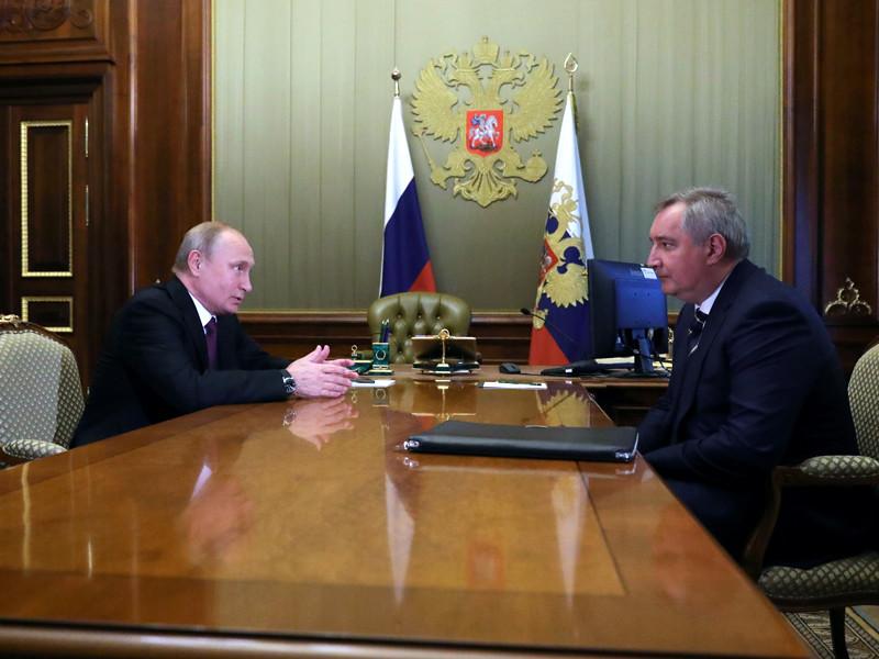 Путин предложил Рогозину поруководить Роскосмосом, тот обещал не подвести