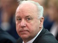 Источник: глава Следственного комитета Бастрыкин может перейти в Конституционный суд
