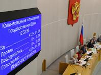 Госдума приняла в первом чтении законы о контрсанкциях против США и   наказании за исполнение антироссийских санкций