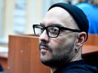 Серебренникова отпустили из-под домашнего ареста для поездки к отцу