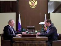 Медведев пришел к Путину с предложением кандидатур в правительство, через час президент подписал все указы