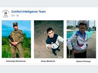 CIT назвала имена шестерых россиян, погибших в сирийской провинции Дейр-эз-Зор