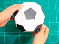 Бумажный мяч