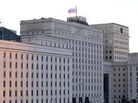 """Минобороны РФ  заявило, что давно уволило офицеров, подозреваемых в манипуляциях  с """"Буком"""", с которого был сбит MH17"""