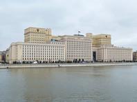 Минобороны РФ ужесточило правила использования телефонных сетей общего доступа для своих сотрудников