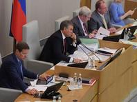 Спикер Вячеслав Володин предложил Госдуме на заседании 17 мая перенести второе чтение законопроекта о введении уголовной ответственности за исполнение санкций иностранных государств на территории РФ, а также за содействие введению антироссийских санкций. Депутаты его предложение поддержали
