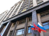 Днем 8 мая Госдума должна обсудить предложение президента Владимира Путина о переназначении на пост премьер-министра Дмитрия Медведева