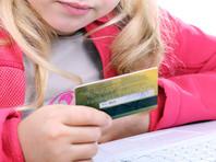 Учеников омской школы заставляли питаться в кредит под 36% годовых