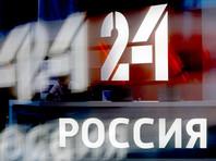 """Телеканал """"Россия 24"""" снял с эфира выпуск авторской передачи режиссера Никиты Михалкова """"Бесогон"""", показ которого был запланирован на 5 и 6 мая"""