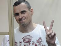Сенатор Нарусова и Собчак поговорили по скайпу с Сенцовым, тот прекращать голодовку не намерен