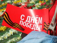 """""""Оборонна Севостополя"""": перед 9 мая Курган украсили плакатами с орфографическими ошибками"""
