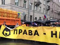 В Санкт-Петербурге проходит акция против блокировки Telegram