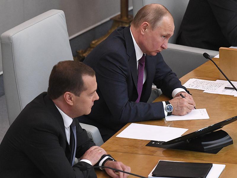 Депутаты Госдумы большинством голосов утвердили кандидатуру Дмитрия Медведева, предложенную вскоре после инаугурации президентом РФ Владимиром Путиным, на пост премьер-министра в новом составе правительства