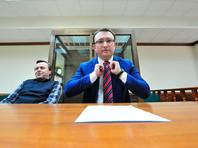 В деле о растрате в Роскомнадзоре оказалось 14 фигурантов