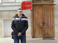 """Жителя Севастополя приговорили к двум годам заключения за комментарий в соцсети """"ВКонтакте"""""""