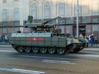 """Ранее сообщалось, что по Красной площади в этом году на параде в честь Дня Победы проедут до семи боевых машин """"Терминатор"""""""