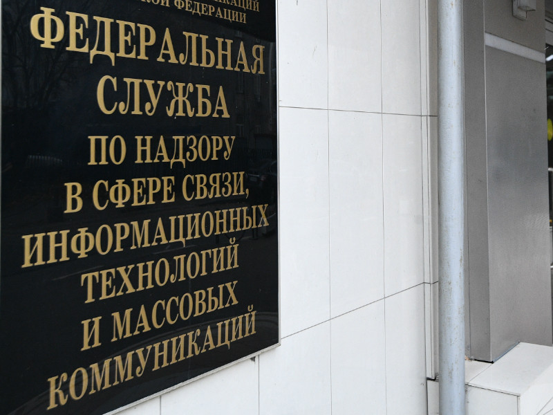 Против псковской газеты, рассказывавшей о похоронах убитых на Украине десантников, развязали новую кампанию