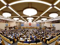 Правозащитные организации призвали Госдуму принять кодекс этики против сексуальных домогательств