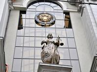 """Верховный суд объяснил отказ в пересмотре приговора братьям Навальным по """"делу Yves Rocher"""""""