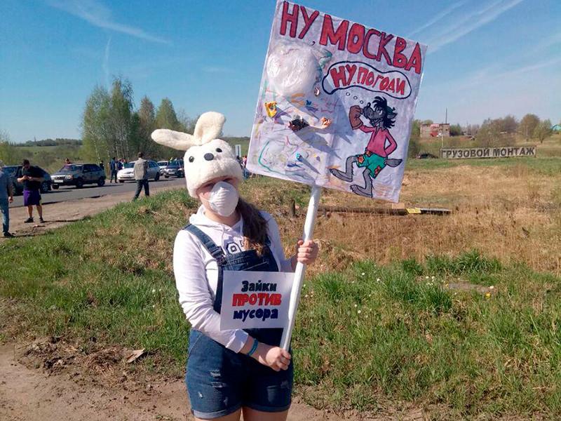 В Ярославле задержали участников акции против ввоза московского мусора