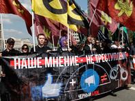 """На всех задержанных в ходе митинга """"За свободный интернет"""" составили протоколы, их ждет суд"""
