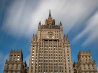 Во внешнеполитическом ведомстве, как и в Минобороны, подчеркнули, что в продемонстрированных следователями на пресс-конференции материалах был проигнорирован значительный объем информации, предоставленный Россией