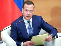 Согласно предложению Медведева, Министерство образования и науки будет разделено на два ведомства: Министерство просвещения и Министерство науки и высшего образования