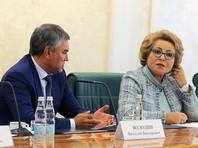 """Бизнес-сообщество предлагает лишить чиновников и парламентариев отдыха в """"санкционных"""" странах"""