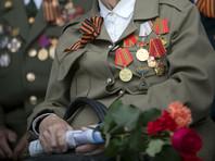 Ветеранам Великой Отечественной войны в России и за рубежом выплатят по 10 тысяч рублей