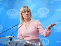 """""""Туман рассеивается"""": Захарова обвинила правительство Мэй в  """"многочисленных обманах"""" по делу Скрипаля"""