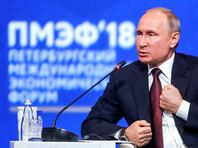 Владимир Путин, 25 мая 2018 года