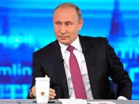 В Кремле вслед за журналистами назвали точную дату прямой линии с президентом Путиным