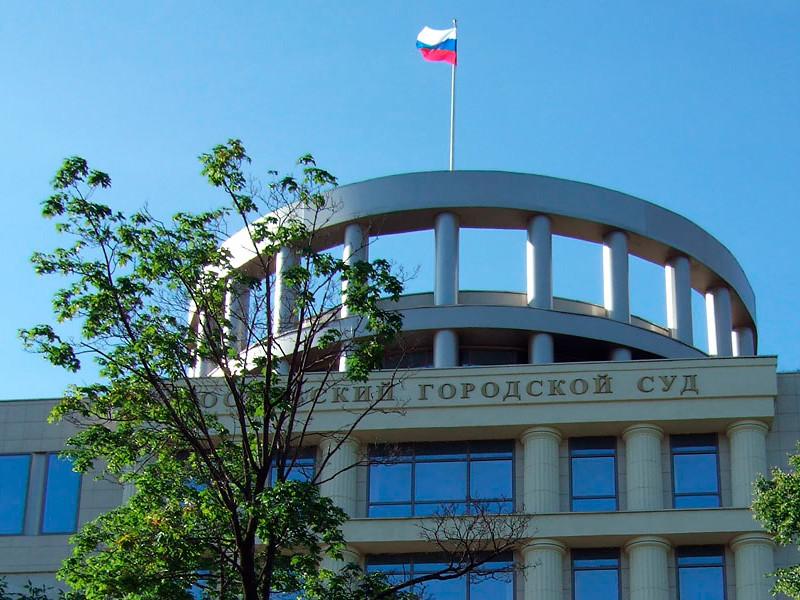Московский городской суд оставил в силе приговор бывшему главе Кировской области Никите Белых