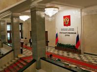 В Госдуме подготовили к рассмотрению законопроект, предусматривающий введение уголовной ответственности в виде лишения свободы на срок до четырех лет за исполнение иностранных санкций на территории РФ и за содействие в установлении антироссийских санкций