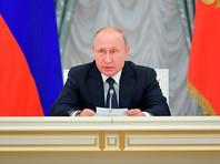 Путин пожелал новому правительству сил и здоровья для исполнения его указов