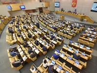 """По словам Федотова, он даст депутатам нижней палаты российского парламента рекомендации внести правки в эту законодательную инициативу ко второму чтению. Он подчеркнул, что """"при произвольном правоприменении"""" каждый россиянин рискует оказаться фигурантом уголовного дела"""