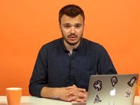 """Ведущий YouTube-канала """"Навальный Live"""" арестован на 30 суток за призывы к участию в акции """"Он нам не царь"""""""