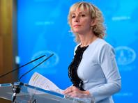 """Захарова рассказала об угрозах """"ветеранов АТО"""" в адрес российского дипломата в штаб-квартире ООН"""