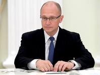"""""""Коммерсант"""": в обновленной АП Кириенко будет  курировать внутриполитическую жизнь в стране  с помощью интернета и технологий"""