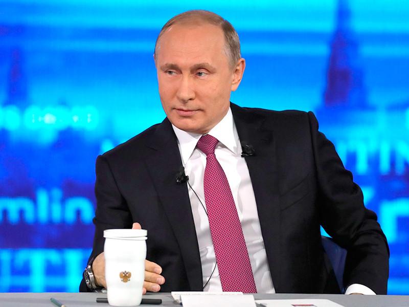 Прямая линия с Владимиром Путиным, 15 июня 2017 года