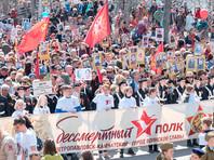 """Более 10 миллионов россиян приняли учатие в шествиях """"Бессмертного полка"""", подсчитали в МВД"""