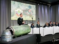 Минобороны: ракета, фрагмент которой показала группа, расследующая крушение Boeing в Донбассе, вероятно, была украинской