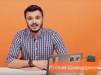 """Полиция задержала  ведущего YouTube-канала """"Навальный Live""""  и  пресс-секретаря политика"""