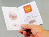 МВД: миллионы российских паспортов оказались недействительными из-за ошибки