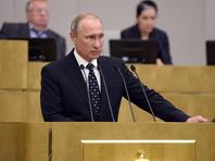 После начала заседания перед депутатами в краткой речью выступил президент Путин
