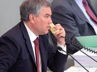 Председатель Госдумы РФ Вячеслав Володин на пленарном заседании, 15 мая 2018 года