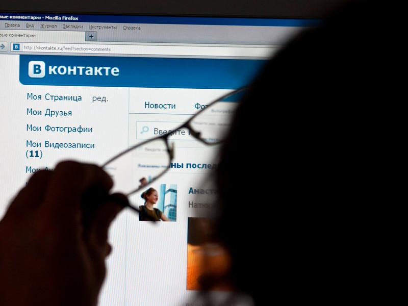 """СК завел дело на полицейского, """"унизившего русских"""" своим постом в соцсети """"ВКонтакте"""""""