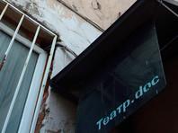 """Спектакль """"Театра.doc"""" о пытках все же пройдет в Петербурге вопреки противодействию ФСБ"""